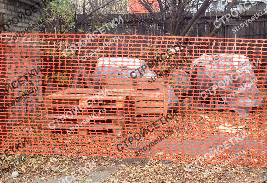 Аварийное ограждение 140 гр/м2 для дорожно-строительных работ фото