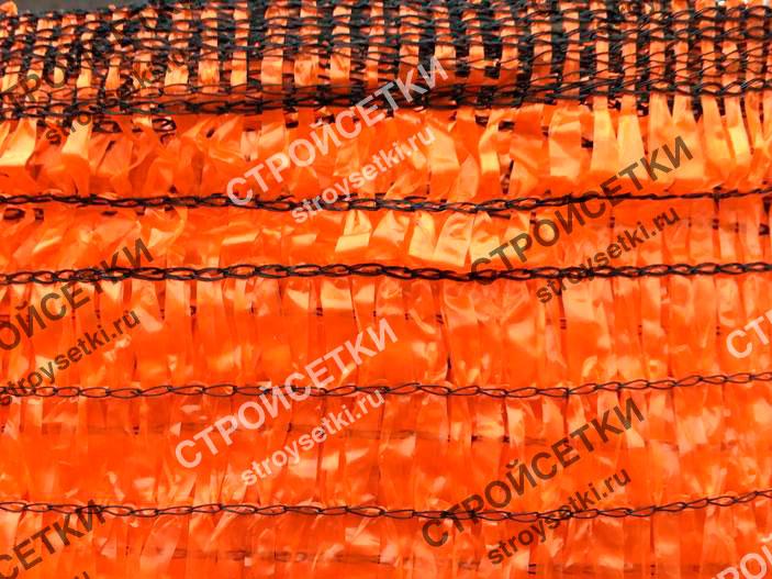 Сетка для лесов оранжевая