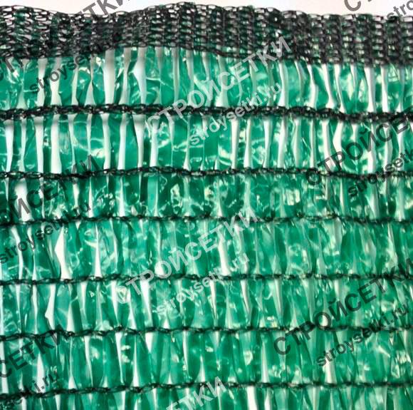 Фасадная сетка для лесов 75 гр фото