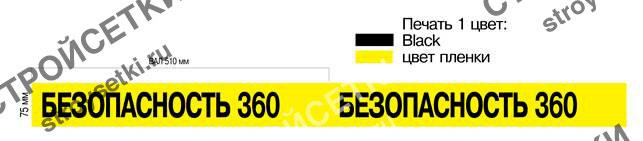 Лента c логотипом фото