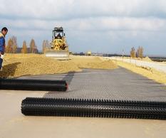 Дорожно-строительные геоматериалы